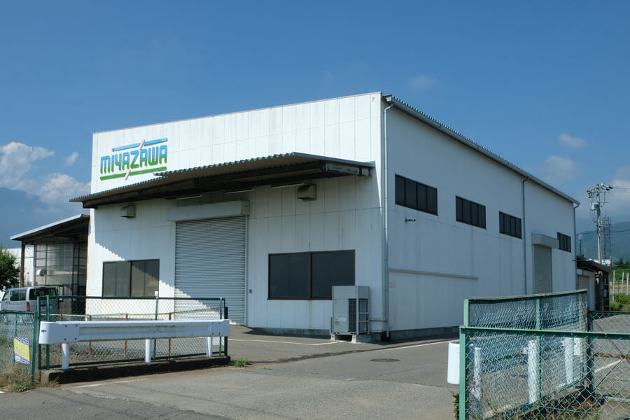 Appearance of sheet metal factory